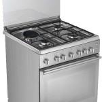 ΑΕΕ 613 - Κουζίνα μικτή